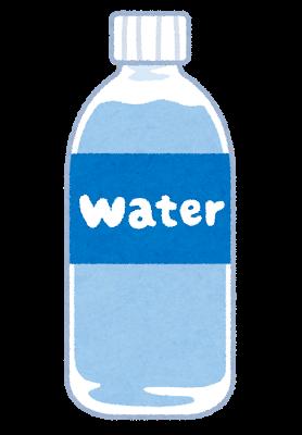 bottle_water